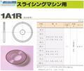 日本东京钻石树脂结合剂、金属结合剂切割刀轮DTS Blade 4