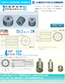 日本東京鑽石工具製作所磨頭DTS DIAMOND WHEEL 4