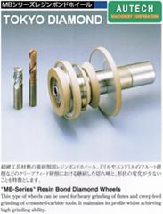 MBシリーズレジンボンドホイール、DTS硬質合金鑽頭加工砂輪