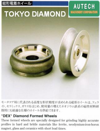 DTS総形電着ホイール、日本東京鑽石電鍍結合劑成型滾輪 1