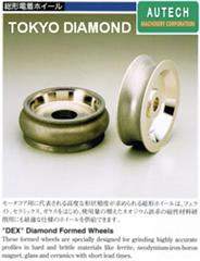 DTS総形電着ホイール、日本東京鑽石電鍍結合劑成型滾輪