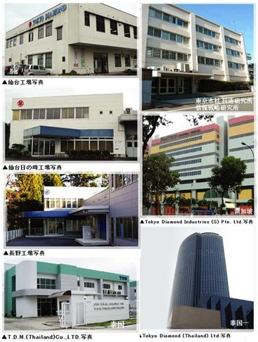 DTS総形電着ホイール、日本東京鑽石電鍍結合劑成型滾輪 3