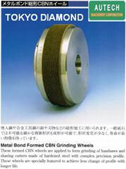 DTSメタルボンド総形CBNホイール、东京钻石金属结合剂砂轮