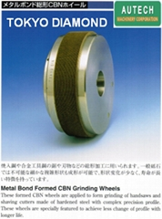 DTSメタルボンド総形CBNホイール、東京鑽石金屬結合劑砂輪