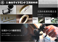 DTSメタルボンド総形CBNホイール、東京鑽石金屬結合劑砂輪 2