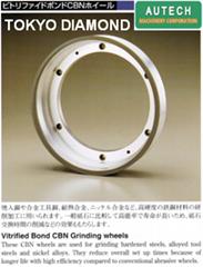 DTSビトリファイドボンドCBNホイール、陶瓷CBN砂輪