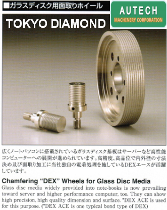DEXガラスディスク面取り用ホイール、DTS電鍍面取砂輪 1