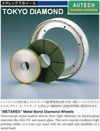 DTSメタレックスホイール、日本东京金刚石工具金属结合剂砂轮 1