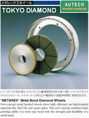 DTSメタレックスホイール、日本东京金刚石工具金属结合剂砂轮
