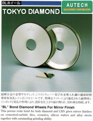 日本东京钻石BLホイール、DTS带气孔金刚石磨轮 1