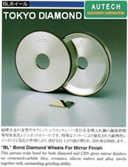 日本东京钻石BLホイール、DTS带气孔金刚石磨轮