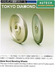東京金剛石MC4メタルボンドホイール、DTS玻璃面取倒角砂輪