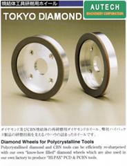 東京鑽石PCD・PCBN工具、DTS陶瓷結合劑金剛石砂輪