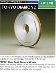东京钻石工具MF50ダイヤモンドホイール、DTS金属倒角轮