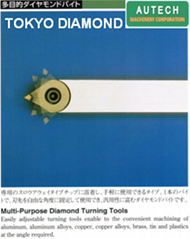 DTS多目的ダイヤモンドバイト、東京鑽石多用途角度車刀