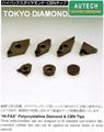DTS総形ダイヤモンドバイト、東京金剛石成型車刀工具 2