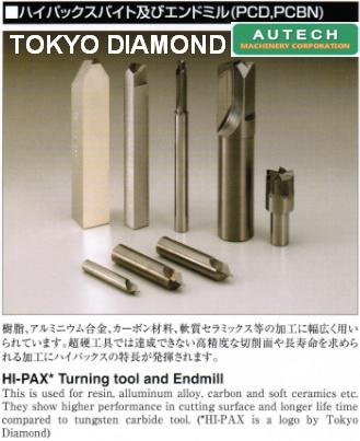 DTS総形ダイヤモンドバイト、东京金刚石成型车刀工具 3
