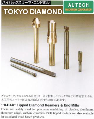 DTS総形ダイヤモンドバイト、東京金剛石成型車刀工具 4