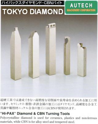 東京鑽石工具製作所CVD単結晶車刀、DTS刀頭 1