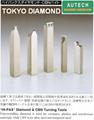 東京鑽石工具製作所CVD単結晶