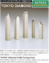 東京鑽石工具製作所CVD単結晶車刀、DTS刀頭