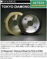 東京鑽石PCD・PCBN工具、DTS陶瓷結合劑金剛石砂輪 5