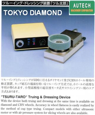 日本東京鑽石工具製作所TOKYO DIAMOND TOOLS 4