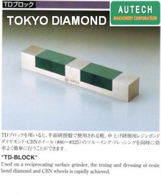 日本東京鑽石工具製作所TOKYO DIAMOND TOOLS 5