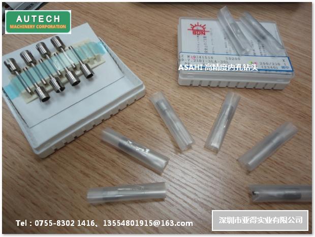 日本SUN钻石电镀高精度内孔钻头ASAHI DIAMOND Drill