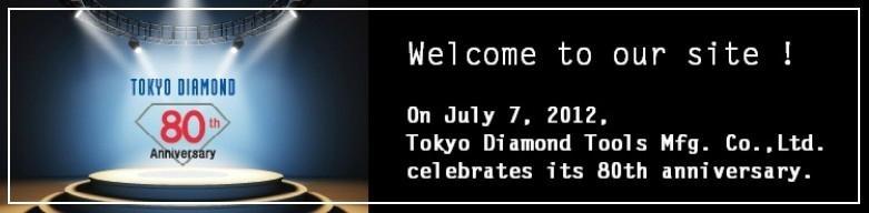 2012年7月7日 东京钻石工具制作所 成立80周年纪念日