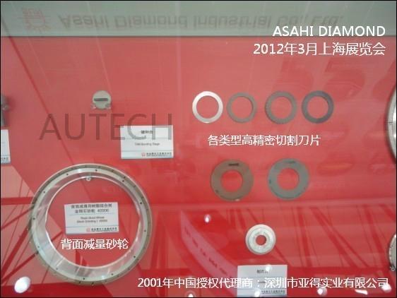 ASAHI硅片镜面抛光砂轮