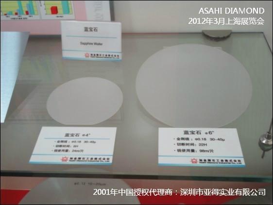 ASAHI DIAMOND太阳能滚轮