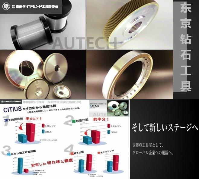TOKYO DIAMOND WHEEL for Cemented Carbide Tool