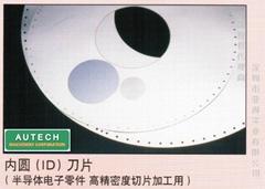日本旭金剛石860內圓切割刀片690內徑切斷鋸片ID刀片