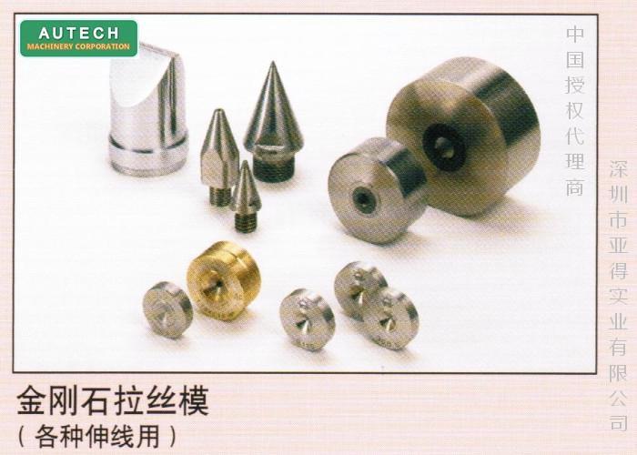 日本ASAHI DIAMOND拉丝模金刚石工具 1