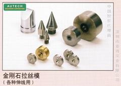 日本ASAHI DIAMOND拉絲模金剛石工具