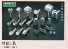 日本太阳牌封装工具