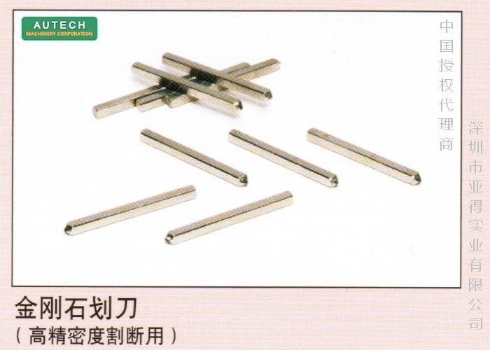 日本太陽牌硅片劃線刀 1