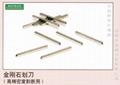 日本太阳牌硅片划线刀