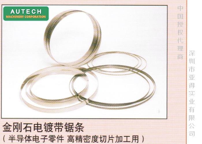 日本旭日牌电镀金刚石带锯条,3230L太阳能切断带锯 1