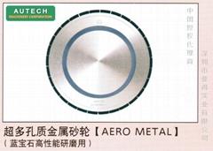 半导体用日本旭钻石产超多气孔高精度树脂结合剂多刃口砂轮