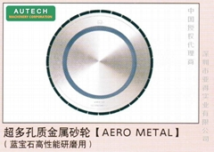 半導體用日本旭鑽石產超多氣孔高精度樹脂結合劑多刃口砂輪