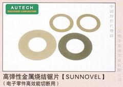 日本太陽牌高精度金屬結合劑切割刀輪適用於玻璃切斷等