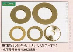 日本旭鑽石電鑄切割刀片,太陽牌切口型高精密刀輪