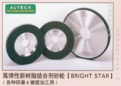 日本旭鑽石高精密樹脂拋光輪,SUN藍寶石樹脂研磨輪