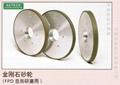 日本太陽牌原廠硅片倒角砂輪,藍