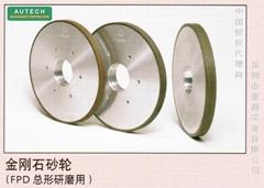 日本太陽牌原廠硅片倒角砂輪,藍寶石磨邊輪