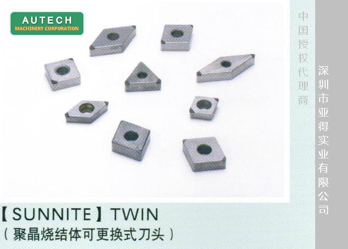 日本旭金刚石聚晶刀头,可更换式 1