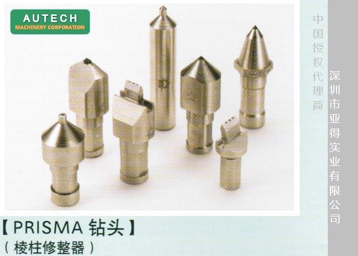 日本asahi diamond 稜柱修整器 1