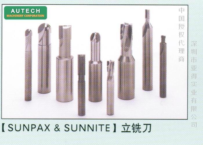 日本旭金刚石SUNPAX耐磨损铰刀 1